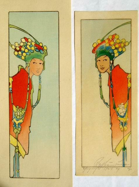 L'attribut alt de cette image est vide, son nom de fichier est Comparaison-1924-Chinese-Hat-1.jpg.