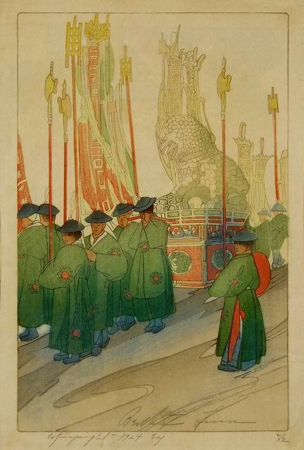L'attribut alt de cette image est vide, son nom de fichier est Comparaison-1924-Funeral-Procession.jpg.