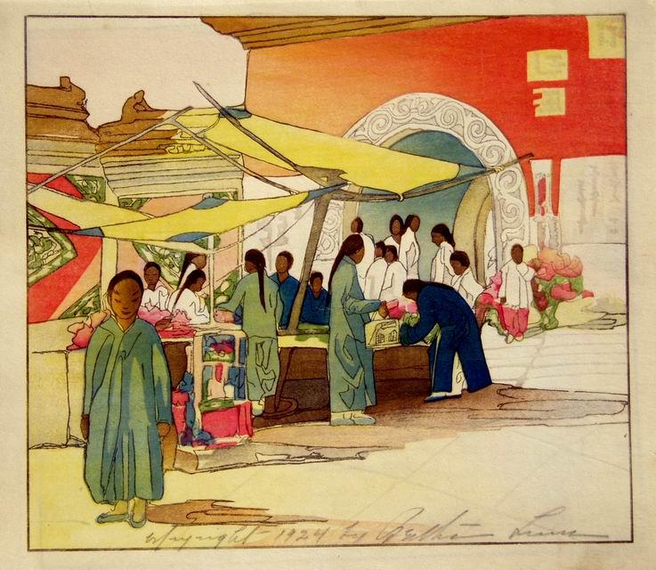 L'attribut alt de cette image est vide, son nom de fichier est Comparaison-1924-Lung-Fu-Sou-Chinese-Curio-Market-2.jpg.