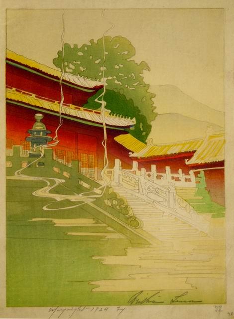 L'attribut alt de cette image est vide, son nom de fichier est Comparaison-1924-Tan-Shi-Sou-White-Snake-Temple-1.jpg.