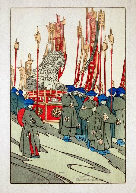 L'attribut alt de cette image est vide, son nom de fichier est Comparaison-1936-Chinese-Funeral.jpg.