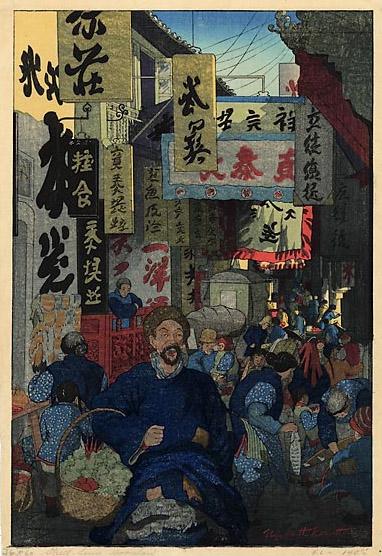 L'attribut alt de cette image est vide, son nom de fichier est Comparaison-Street-Scene-Soochow-in-Kiang-su-Elizabeth-Keith.jpg.