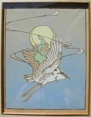 [Egret Rider]