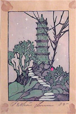 Porcelain Pagoda - Peiping and North China