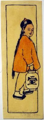 1904 (cat 01) China Boy