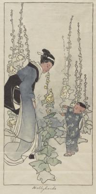 1908 (cat 24) Hollyhocks