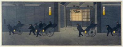 1908 (cat 27) Through the Night