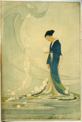 1913 (cat 59) Spirit of the Sea - 28,4x42,6 cm