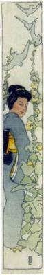 1904 (cat 04) O Yuki