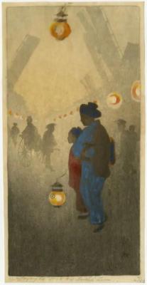 1905 (cat 10) Theatre Street