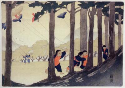 1912 (cat 43) Boys and Kites