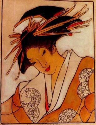 1924 (cat 095) Geisha (raised lines) reprinted in 1929