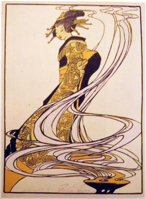 1927 (cat 129) Incense