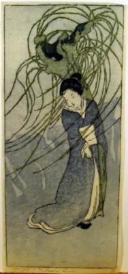 1907 (cat 14) Aoyagi