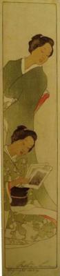 1907 (cat 19) Sisters