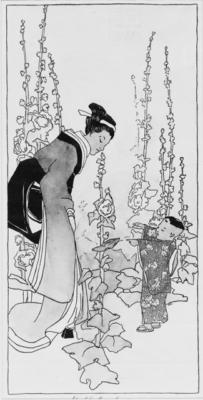 1908 (cat 23) Hollyhocks