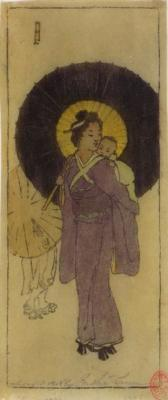 1905 (cat 07) Japanese Mother and Child