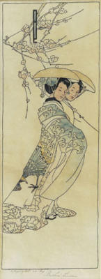 1908 (cat 22) Geisha Girls