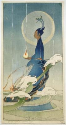 1920 (cat 72) Asia