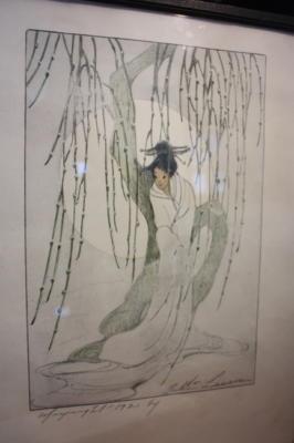 1921 (cat 75) Aoyagy - 16,6x24,5 cm