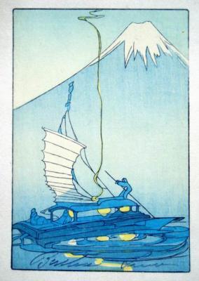 1922 (cat 77) Fuji Mountain and Sailboat