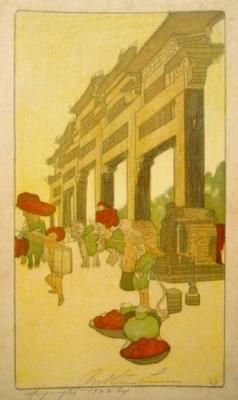 1922 (cat 80) Gateway of Kings, Wei-hai-wei