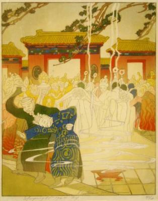 1924 (cat 101) Devil Dance