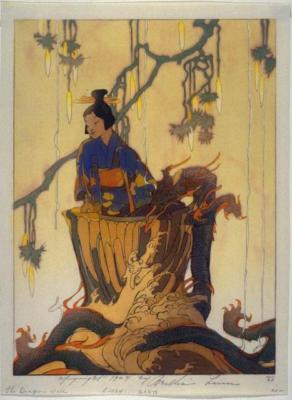 1924 (cat 104) Dragon Well