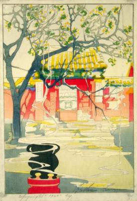 1924 (cat 107) Chufu, Birthplace of Confucius / Temple Gate