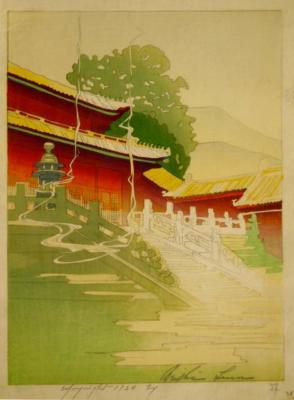 1924 (cat 109) Tan Shi Sou, White Snake Temple