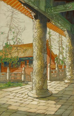1924 (cat 111) Confucius Temple