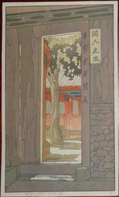 1924 (cat 114) Garden Door