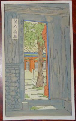 1924 (cat 115) Garden Door (en relief)