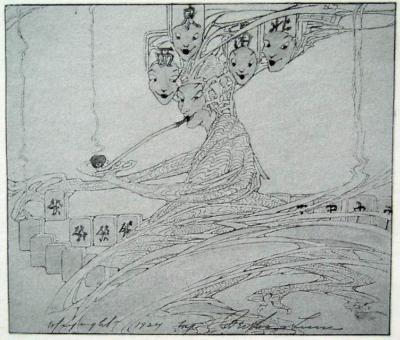 1924 (cat 089) Opium