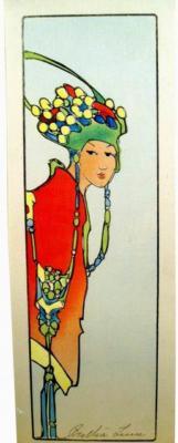1924 (cat 092) Chinese Hat tournée vers la droite