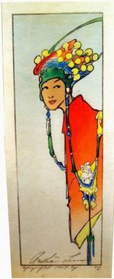 1924 (cat 093) Chinese Hat tournée vers la gauche