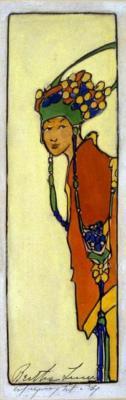 1924 (cat 094) Chinese Hat (en relief)