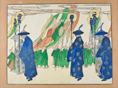 1929 (cat 139) Wedding March (en relief)
