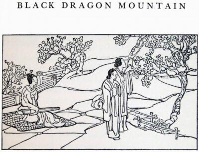 Black Dragon Moutain