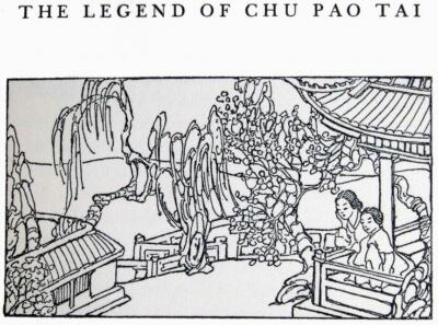 The Legend of Chu Pao Tai