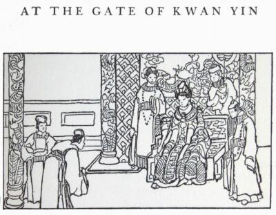 At the Gate of Kwan Yin