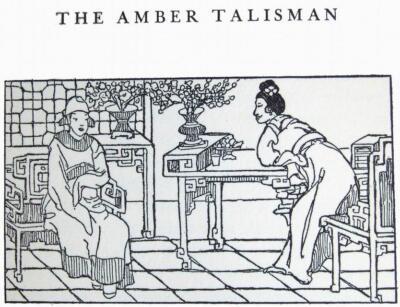 The Amber Talisman
