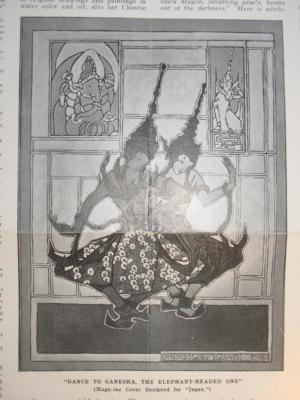 Dance to Ganesha