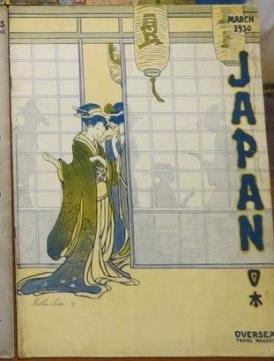 Japan overseas Travel Magazine - March 1930