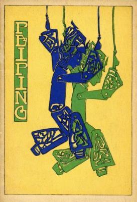 1ère de couverture Marionettes (prob 1927)