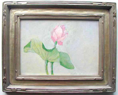 c1922-24 ~ The Perfume Water Lily