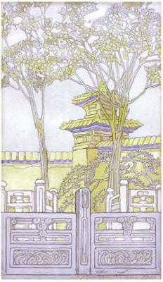 1930 ~ Forbidden City