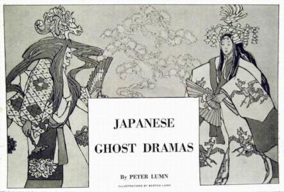 1933-12 - Asia - Japenese Ghost Dramas tittle
