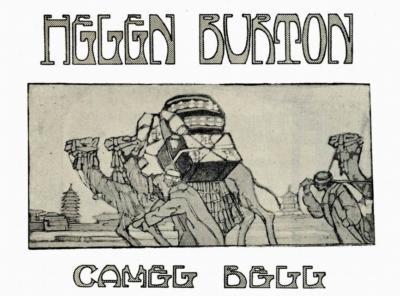 24 Camel Bell