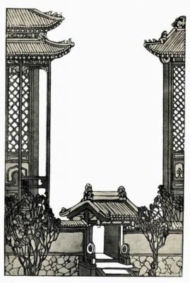 25 Yi Wang Fu palace